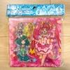 スター☆トュインクルプリキュアの『折り紙ケース』がダイソーで安く買える!