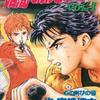 週刊少年ジャンプ打ち切り漫画紹介【1994年】