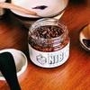 タイムレスチョコレートの通販可能なハチミツ