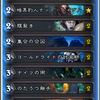 【デッキ紹介(スタンダード)】ミルローグVer3(ロック式)