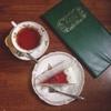 【内野駅近く】喫茶琥珀(こはく)さんのケーキセット。
