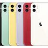 iPhone SE PlusはサイドボタンにTouch ID?