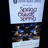 UNISON SQUARE GARDEN Revival Tour「Spring Spring Spring」@東京ガーデンシアター(2021.5.19)感想