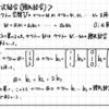 線形結合・線形関係・線形独立・線形従属 ー基本的な定理ー