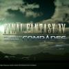 『ファイナルファンタジーXV オンライン拡張パック:戦友』をプレイ
