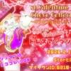 告知♥️2/14♥️st.Valentine Choco Collection ~キラキラときめく甘い告白~ #チョココレ