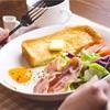 【一日三食が健康に良いは嘘!】食事の量は減らすほど免疫力が上がり健康になれる。