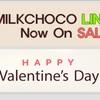 ミルクチョコというアプリの話 Ⅺ
