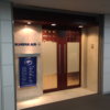 中部国際空港(セントレア)にある大韓航空(Korean Air)の「KAL Lounge」