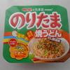 姫路市車崎のダイレックスで「明星 のりたま焼きうどん だし醤油味」を買って食べた感想