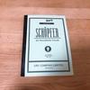 【断捨離】スピリチュアルの学びのノート