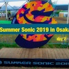 【Diary 11】20周年のSummer Sonicに行ってきました!サマソニ大阪2日目