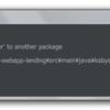 Spring Boot 1.3.x の Web アプリを 1.4.x へバージョンアップする ( その20 )( 気になった点を修正する )