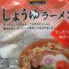 節約のおトモ(3)~インスタント袋めん~