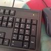 ロジクールのワイヤレスキーボードとマウスを買いました。