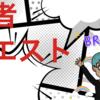 中学生のころ描いていた勇者クエストという漫画