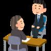 働きながら長野県庁を受けなおして合格した話5~二次試験(面接)編その2 (体験談) ~元公務員がこっそり教える公務員のリアルvol.23~