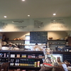 【愛媛県今治市玉川町】マグロビオティックカフェ、CAFE MAGNOLIA(マグノリア)に行ってきた