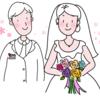 恋愛がしたい女性必見相手の見つけ方2選