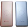 【新発売】ワイヤレス充電可能なモバイルバッテリーが発売!「ベルデス ワイヤレスバッテリー 6000mAh」