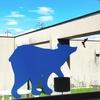 動物たちと自然の森へ。愛知川図書館に展示される早川鉄兵さんの切り絵の世界!