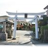 神倉山を見上げる参道脇に佇む「出雲大社新宮教会と三柱稲荷神社」