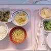 琉球大学附属病院の病院食が感動的に美味い!!
