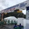 【レースレポ】KIX泉州国際マラソン  後編