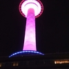 4月1日のお話ですが…。京都タワー カードキャプターさくら コラボ