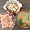 【今日のランチ】サーモンのお刺身とかぼちゃのチーズ焼き☆