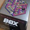 新刊「BOX〜箱の中に何かいる」3巻