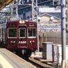 今日の阪急、何系?①137…20200325