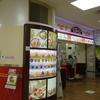【コラボカフェ】恋と呼ぶには気持ち悪い@東京都・ディッパーダン池袋店