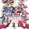 『少女☆歌劇 レヴュースタァライト』一話感想、ミュージカルなのにライブ感のあるアニメ