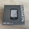 Garmin Foreathlete 945 から Garmin Edge 830 に変えてみたらやっぱり専用機は素晴らしかった!の巻