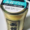 *アルブレーヴ* 函館プリン 500円(税抜)