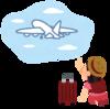 飛行機は飛ぶけど、乗り継ぐ船が欠航の時って、航空券はキャンセルや変更できる?