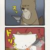 チベットスナギツネの砂岡さん「ハンバーグ」
