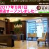 【miwaco】名古屋占いカフェSPIRITUALでお会いしましょう〜♪