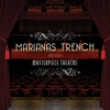 【和訳】Lover Dearest / Marianas Trench
