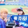 YOKOHAMA GIRLS⭐︎FESTIVAL2019 (第1戦 2019.05.31)