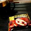 【当選】チョコパイやドーナツでコーヒータイム。
