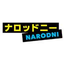 ナロッドニー 公式ブログ