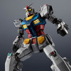 【ガンダム】超合金×GUNDAM FACTORY YOKOHAMA『RX-78F00 GUNDAM』実物大ガンダム 可動フィギュア【バンダイ】より2021年5月発売予定♪
