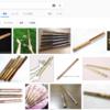 【制作】竹の楽器をつくる(2)バリンビンをつくる