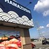 「はま寿司」でランチ