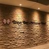 東京ベイ舞浜ホテルをお得に宿泊!連泊も滞在も150%楽しむ方法!