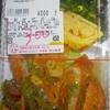 「デリカ魚鉄」(JA マーケット)の「お好み弁当(おからハンバーグ?)」 450−150円