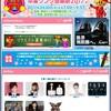 CDTV春スペシャル 卒業ソング音楽祭2017。とかサンジャポとか。