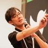 データやAIをどうマーケティングに生かすのか? Google™ を迎えた豪華ゲストセッションをレポート -アドテック東京出展レポート その3-